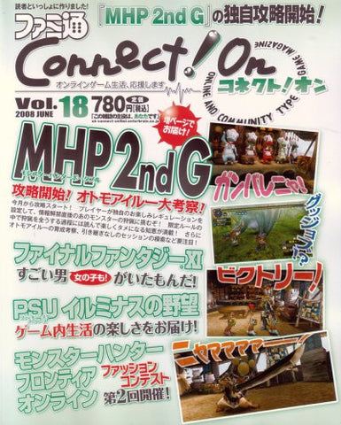 Famitsu Connect On Vol.18 June Japanese Videogame Magazine