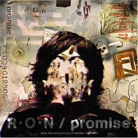 Image for promise / R・O・N