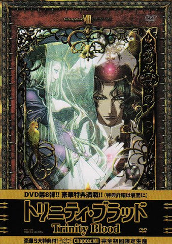 Image for Trinity Blood Chapter.8 Collector's Edition [Limited Edition]