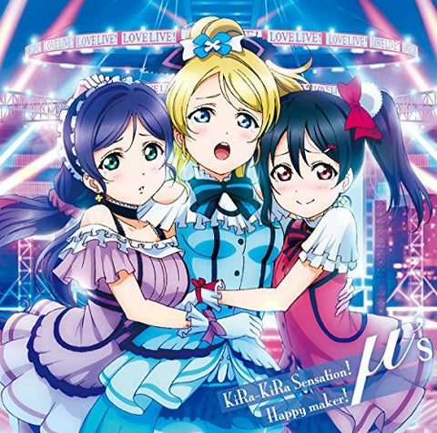 Image for KiRa-KiRa Sensation!/Happy maker! / μ's