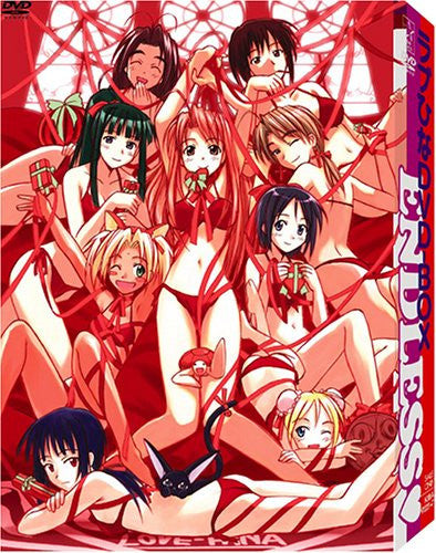 Image 1 for Love Hina DVD Box