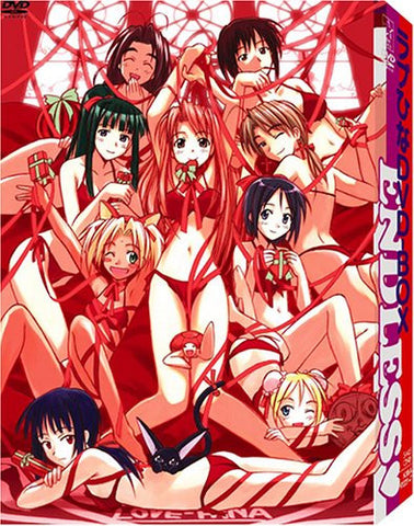 Image for Love Hina DVD Box
