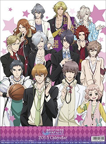 Image 1 for Brothers Conflict - Wall Calendar (Try-X)[Magazine]