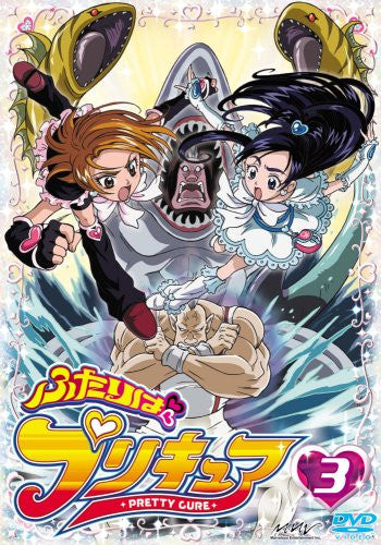 Image 1 for Futari wa Precure Vol.3