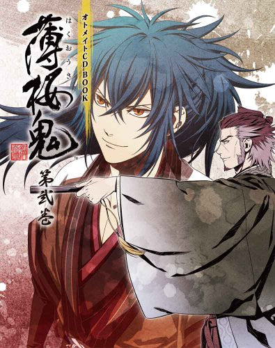 Image 1 for Hakuouki Shinsengumi Kitan   Otomate Cd Book