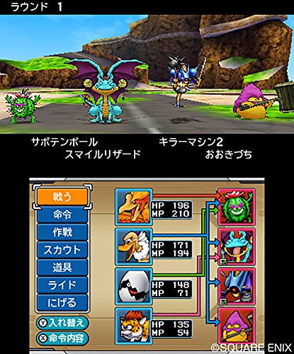 Image 9 for Dragon Quest Monsters: Joker 3