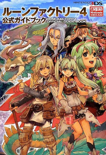 Image 1 for Rune Factory 4 Official Guide Book / 3 Ds