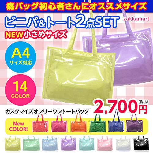 Image 8 for Ita Bag - Clear Tote Bag - Candy Pink