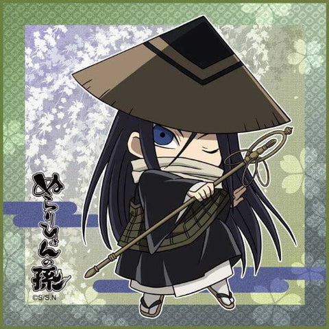Image for Nurarihyon no Mago - Kurotabou - Towel - Mini Towel (Broccoli)