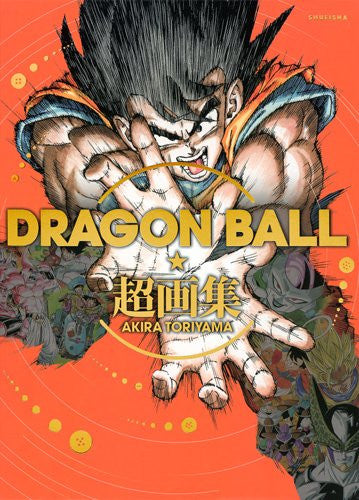 Image 1 for Dragon Ball   Chōgashū   Super Art Akira Toriyama