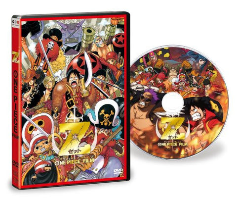 Image for One Piece Film Z Dvd
