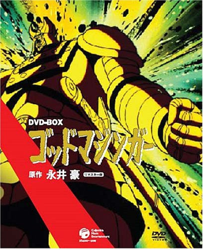 Image 1 for God Mazinger DVD Box