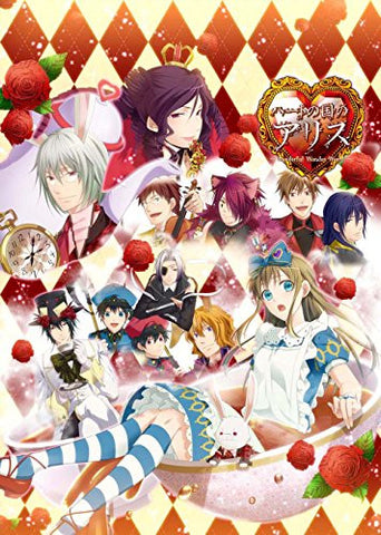 Image for Heart no Kuni no Alice (New Version)