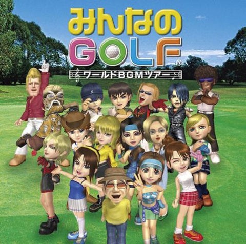 Image for Everybody's Golf World BGM Tour