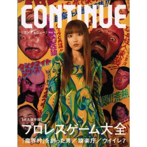 Continue (Vol.11) Japanese Videogame Magazine