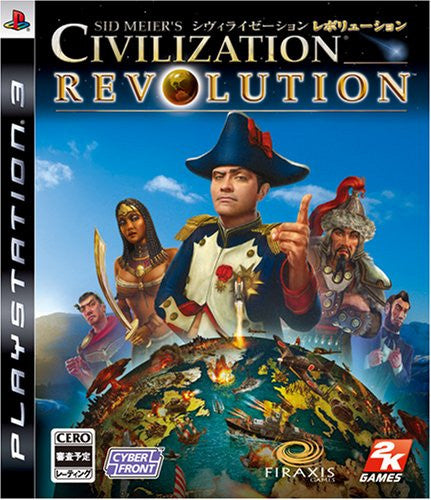 Image 1 for Sid Meier's Civilization Revolution [First Print Limited Edition]