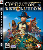Sid Meier's Civilization Revolution [First Print Limited Edition] - 1