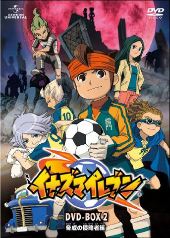 Image for Inazuma Eleven DVD Box 2 Kyoi No Shinryakusha Hen [Limited Edition]