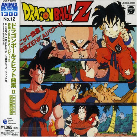 Image for Dragon Ball Z Hit Song Collection II ~Miracle ZENKAI Power!!~