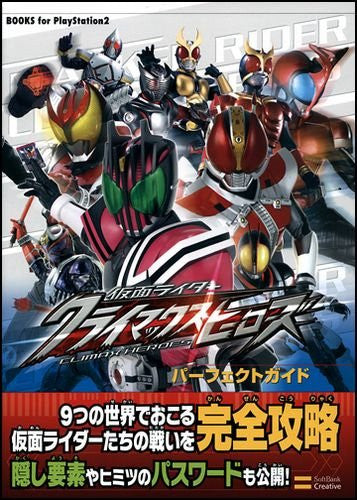 Image 1 for Kamen Rider Climax Heroes Perfect Guide Book / Ps2