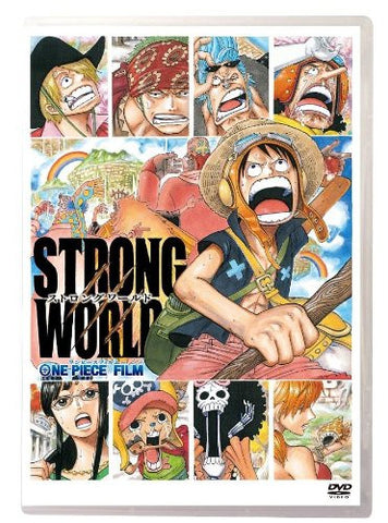 Image for One Piece Film Strong World