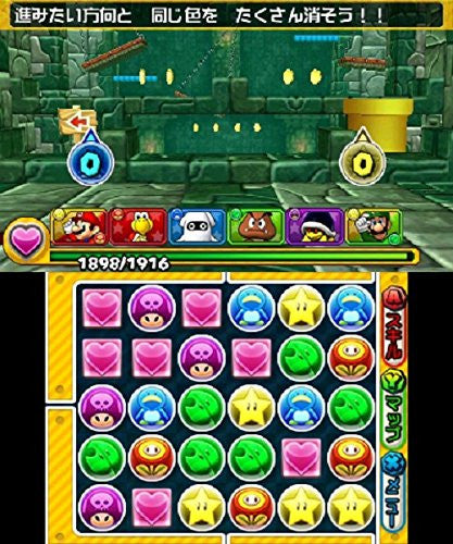 Image 3 for Puzzle & Dragons Super Mario Bros. Edition