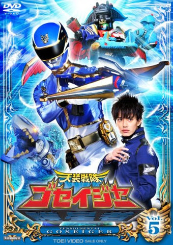 Image for Tensou Sentai Goseiger Vol.5