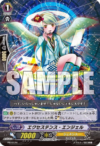 Image 2 for Yume Yume Express / Milky Holmes