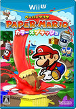 Thumbnail 1 for Paper Mario: Color Splash