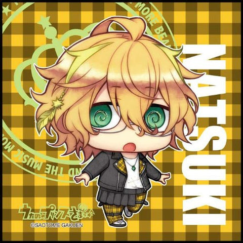 Image for Uta no☆Prince-sama♪ - Uta no☆Prince-sama♪ Debut - Shinomiya Natsuki - Towel - Mini Towel - Chimipuri (Broccoli)