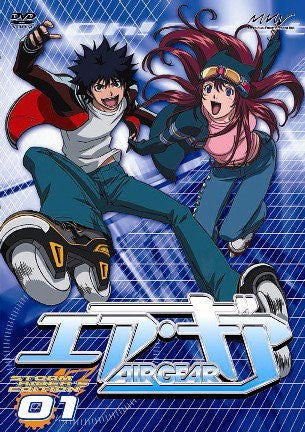 Air Gear Vol.1 [Limited Edition]