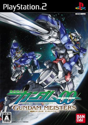 Image for Mobile Suit Gundam 00: Gundam Meisters