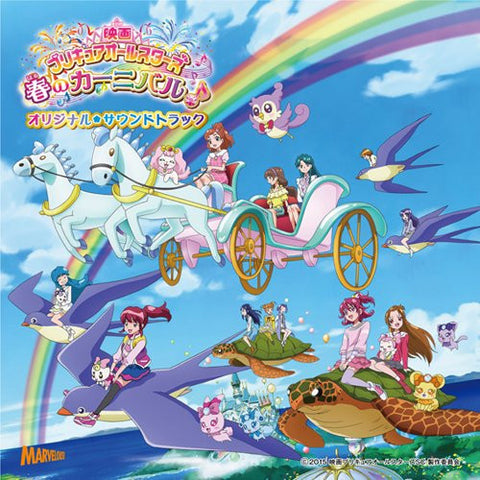 Image for Eiga Precure All Stars Haru no Carnival♪ Original Soundtrack