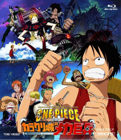 Image for One Piece Karakurijo No Mecha Kyohei