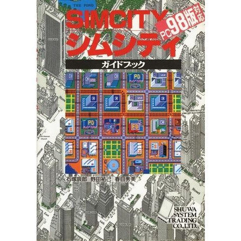 Image for Sim City Guide Book / Windows Pc98