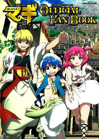 Image for Magi   The Labyrinth Of Magic   Official Fan Book