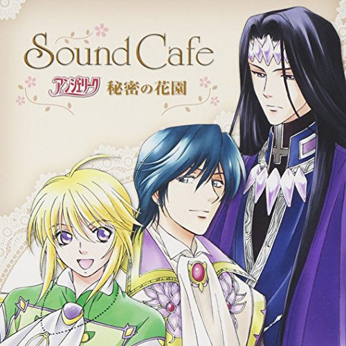 Image 1 for Sound Cafe Angelique ~Secret Garden~