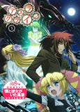 Thumbnail 1 for Asura Cryin' 3 [DVD+CD Limited Edition]