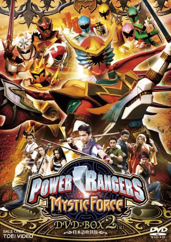 Image for Power Rangers Mystic Force DVD Box 2