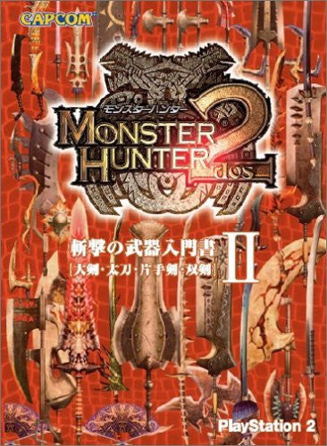 Monster Hunter 2 Zangeki No Buki Nyuumonsho Ii Weapon Knowledge Book / Psp