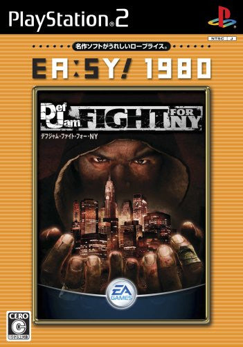 Image 1 for Def Jam Fight for NY (EA:SY! 1980)