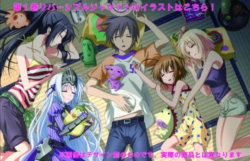 Image 2 for Kore Wa Zombie Desu Ka Of The Dead Vol.1