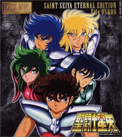 Image for SAINT SEIYA ETERNAL EDITION File 05 & 06