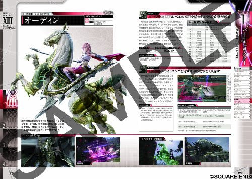 Image 4 for Final Fantasy Xiii Battle Ultimania
