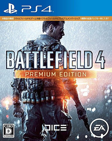 Image for Battlefield 4 Premium Edition [EA Best Hits]