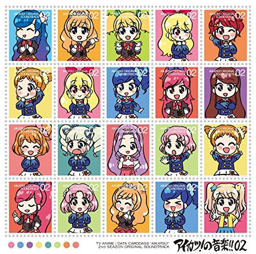 Image 1 for AIKATSU! ORIGINAL SOUNDTRACK 02