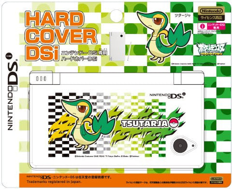 Hard Cover DSi (Tsutarja)