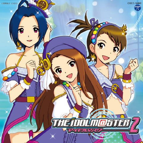 Image for THE IDOLM@STER 2 SMOKY THRILL