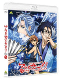 Thumbnail 3 for Arata The Legend / Arata Kangatari Vol.5 [Limited Edition]