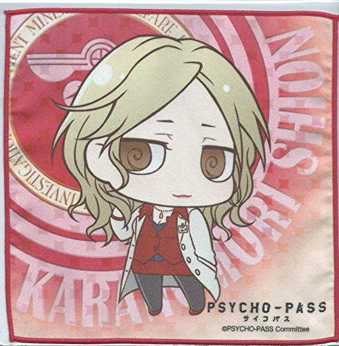 Image 1 for Psycho-Pass - Karanomori Shion - Mini Towel (Tone Craft)